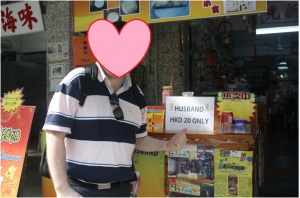 Buy your husband in HK